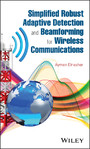 Simplified Robust Adaptive Detection and Beamforming for Wireless Communications