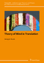 Theory of Mind in Translation